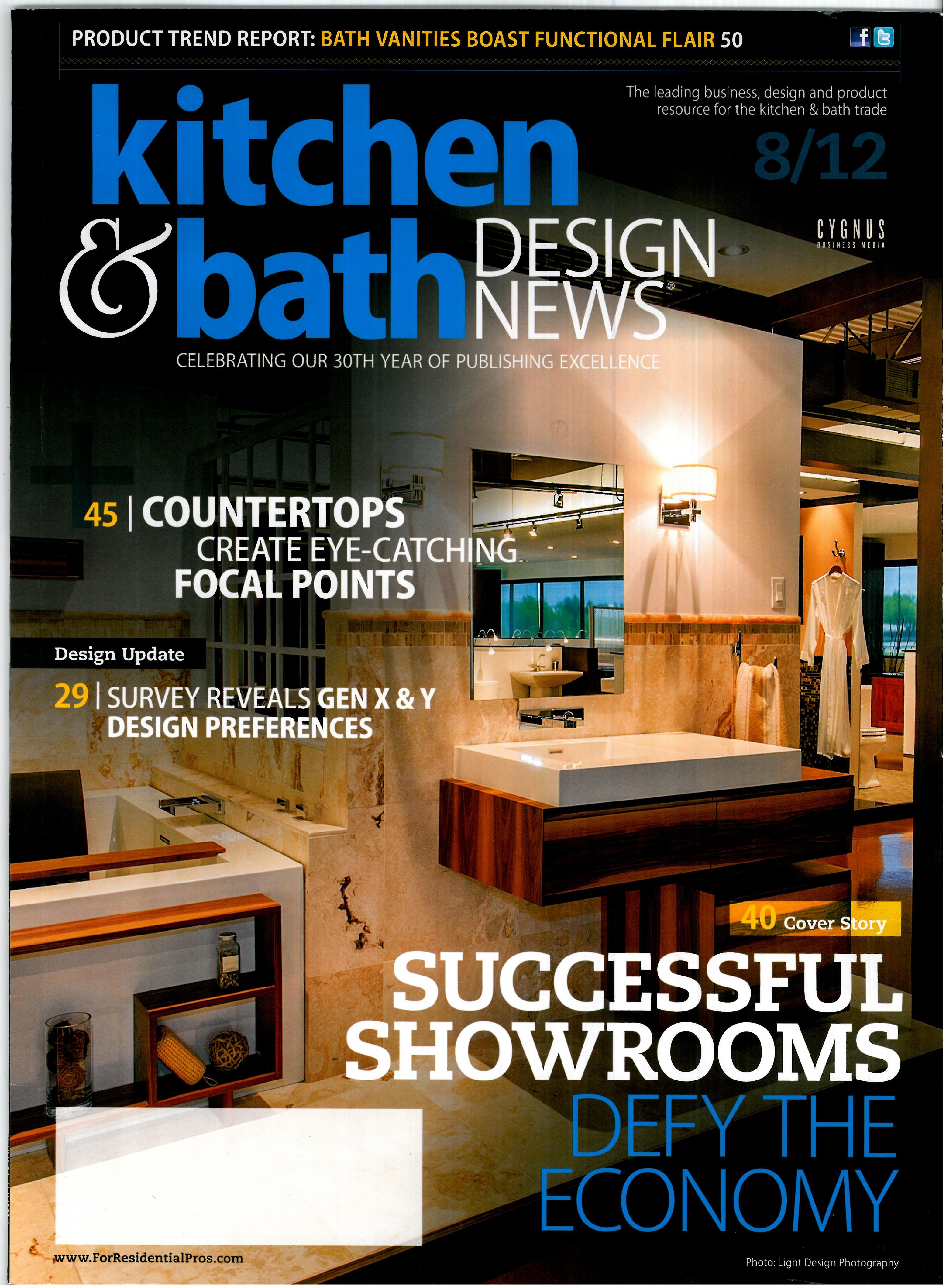 Kitchen and Bath Design News 8/12