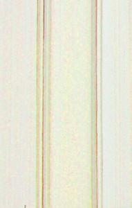 Paint Grade - Vanilla