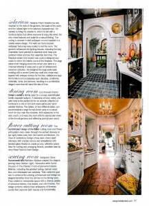 Canterbury Rumson Showhouse